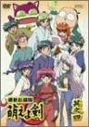 機動新撰組 萌えよ剣 其之四(通常版) [DVD]