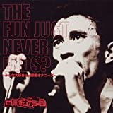 みんな大好きthe原爆オナニーズ THE FUN JUST NEVER ENDS~TWIN VERY BEST COLLECTION~