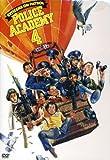 Police Academy 4: Citizens on Patrol (1987) (Movie)