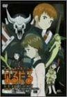 なるたる(6)<限定版> [DVD]
