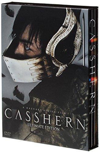 Amazon で CASSHERN を買う