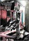 Gilgamesh ギルガメッシュ 第三巻 [DVD]