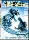 Godzilla Against Mechagodzilla (2002) (Movie)