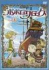ポポロクロイス Vol.4 [DVD]