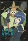 なるたる(7)<限定版> [DVD]