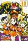 出撃!マシンロボレスキュー 11 [DVD]