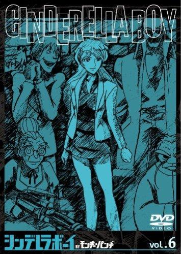 シンデレラボーイ 6 [DVD]