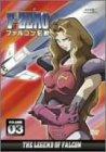 F-ZERO ファルコン伝説 VOLUME3 [DVD]