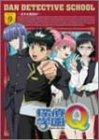 探偵学園Q Vol.9 [DVD]