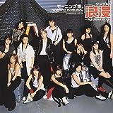 DVD: シングルV「浪漫~MY DEAR BOY~」