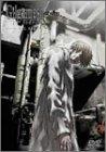 Gilgamesh・ギルガメッシュ・第五巻 [DVD]
