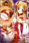 ヤミと帽子と本の旅人 page.5 [DVD]