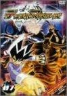 デュエル・マスターズ 07 [DVD]