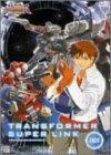 トランスフォーマー スーパーリンク 01 [DVD]