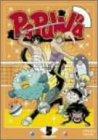 PAPUWA 第5巻 [DVD]