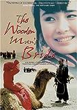 The Wooden Man's Bride