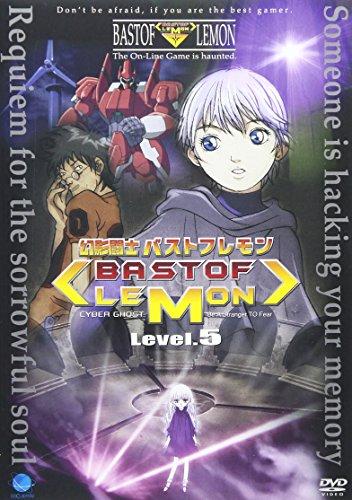 幻影闘士バストフレモン (5) [DVD]