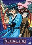 Fushigi Yugi - The Mysterious Play (Vol. 1)