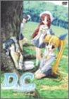 D.C. ~ダ・カーポ~ サイドエピソード vol.2 [DVD]