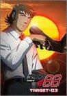エリア88 TARGET:03 [DVD]