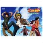 ヒカルの碁 SPECIAL CHARACTER DVD~MEMORIES~