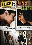 I Like It Like That (1994) (Movie)