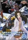 トランスフォーマー スーパーリンク 02 [DVD]