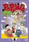 PAPUWA 第6巻 [DVD]