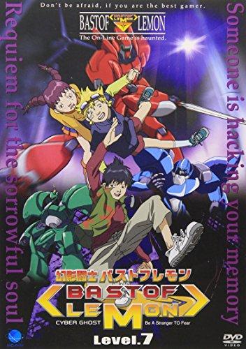 幻影闘士バストフレモン (7) [DVD]