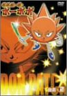 ボボボーボ・ボーボボ 奥義2 [DVD]