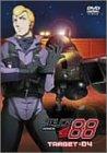 エリア88 TARGET:04 [DVD]
