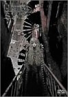 Gilgamesh・ギルガメッシュ・第九巻 [DVD]