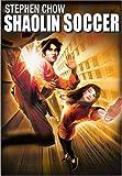 Shaolin Soccer (2001) (Movie)