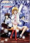 マーメイドメロディー ぴちぴちピッチ Vol.12 [DVD]