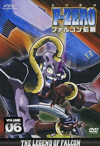 F-ZERO ファルコン伝説 VOLUME6 [DVD]