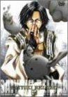 最遊記RELOAD 第7巻(初回限定生産) [DVD]