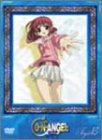 D・N・ANGEL Sky Target.13(初回限定生産) [DVD]
