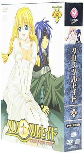 クロノクルセイド Chapter.5<初回限定ミリティア専用版> [DVD]