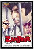 Zanjeer (1973) (Movie)