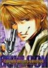 最遊記RELOAD GUNLOCK 第1巻(初回限定版) [DVD]