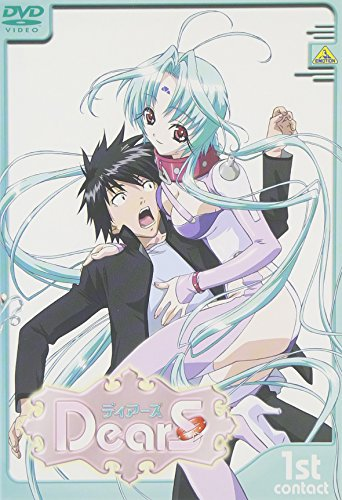 DearS 1st contact [DVD]