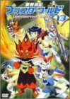 冒険遊記プラスターワールド 13+オリジナルサウンドトラック 2 [DVD]