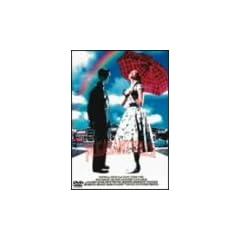 カラー・オブ・ハート [DVD]