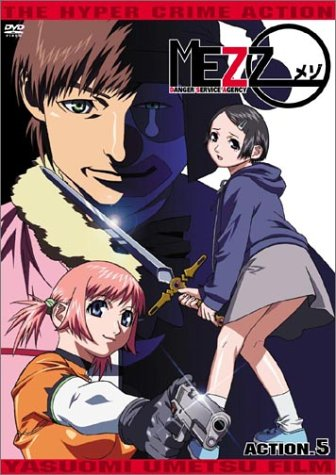 MEZZO ACTION.5 [DVD]