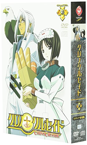 クロノクルセイド Chapter.7<初回限定ミリティア専用版> [DVD]