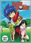 DAN DOH!! VOL.3 [DVD]