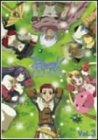 RAGNAROK THE ANIMATION VOL.3 [DVD]