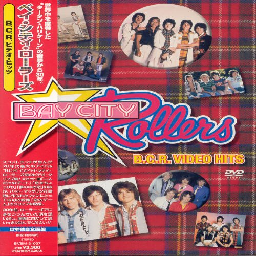 Bay City Rollers Video Hits [Region 2]