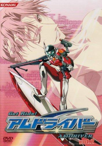 Get Ride!アムドライバー Vol.2 [DVD]