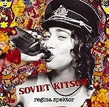 Soviet Kitsch (2004) (Album) by Regina Spektor